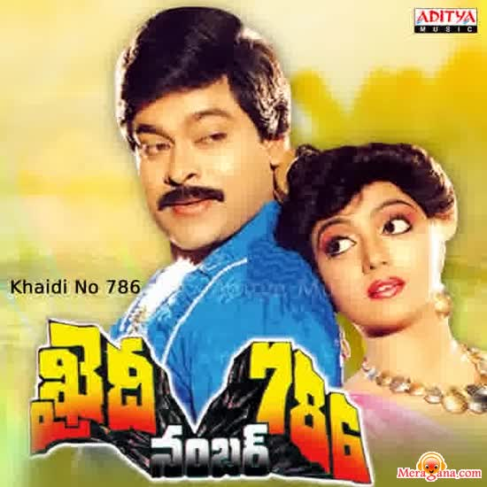 Poster of Khaidi No 786 (1988)