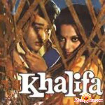 Poster of Khalifa (1976) - (Hindi Film)