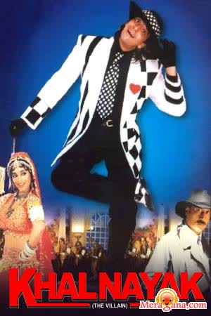 Poster of Khalnayak (1993) - (Hindi Film)