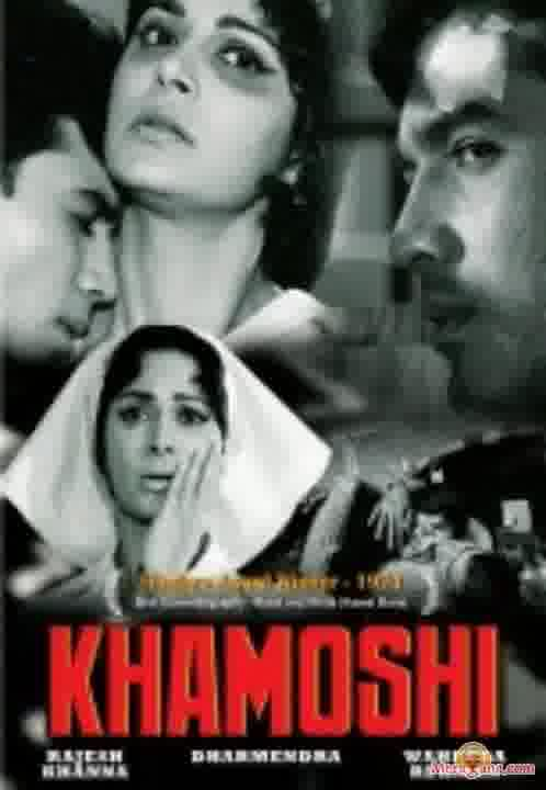 Poster of Khamoshi (1969) - (Hindi Film)