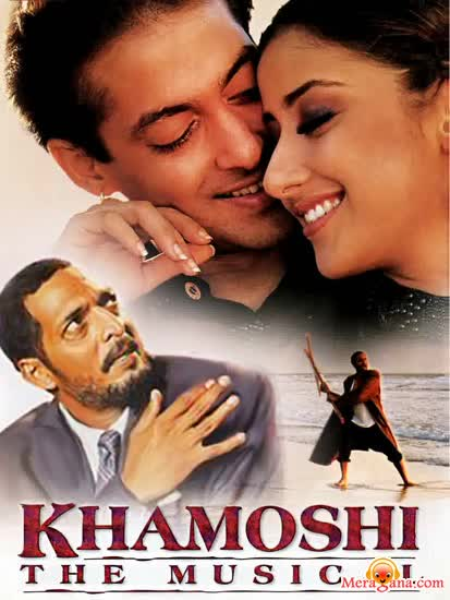 Poster of Khamoshi (The Musical) (1996) - (Hindi Film)