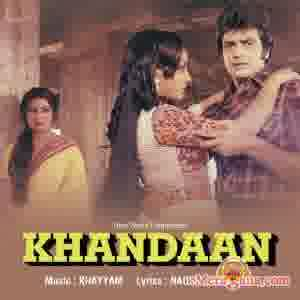 Poster of Khandaan (1979) - (Hindi Film)