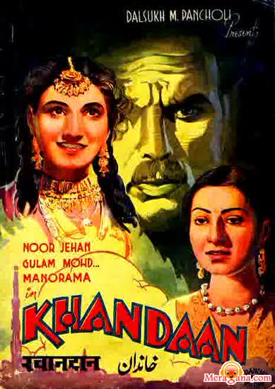 Poster of Khandan (1942) - (Hindi Film)