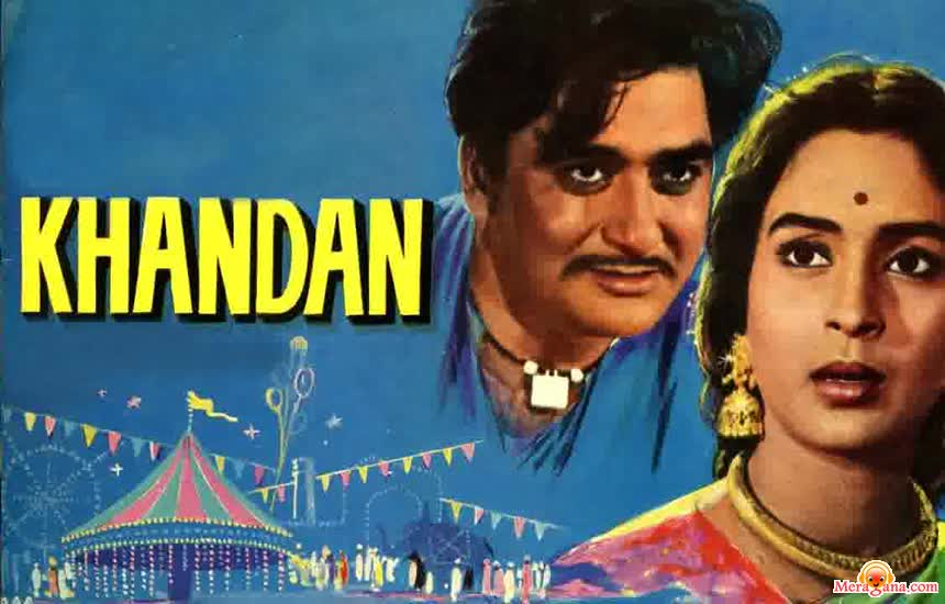 Poster of Khandan (1965) - (Hindi Film)