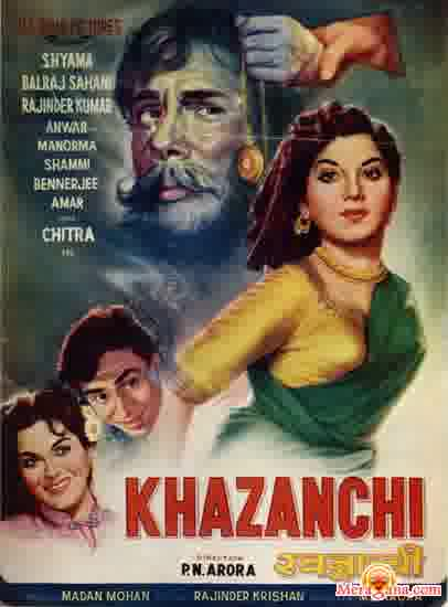 Poster of Khazanchi (1958) - (Hindi Film)