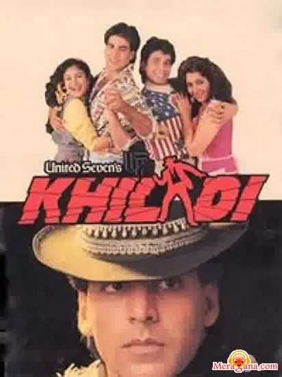 Poster of Khiladi+(1992)+-+(Hindi+Film)