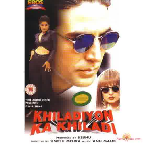 Poster of Khiladiyon Ka Khiladi (1996) - (Hindi Film)