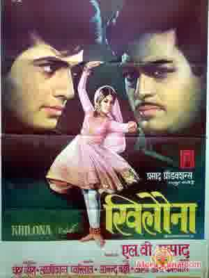 Poster of Khilona (1970)