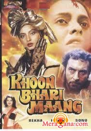 Poster of Khoon Bhari Maang (1988) - (Hindi Film)