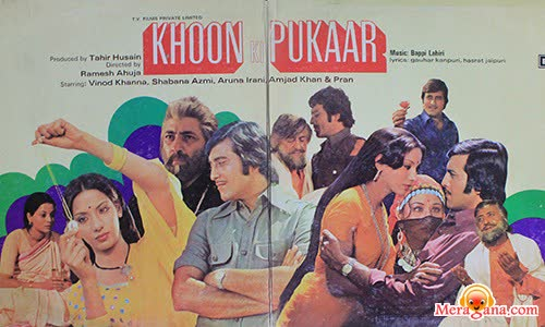 Poster of Khoon Ki Pukaar (1978)