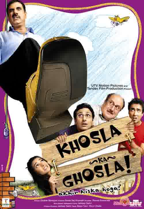 Poster of Khosla Ka Ghosla (2006)