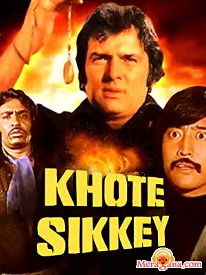 Poster of Khote Sikkay (1974)