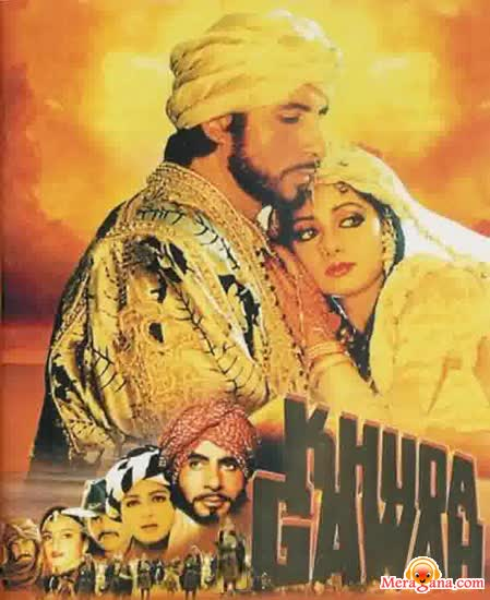 Poster of Khuda Gawah (1993) - (Hindi Film)
