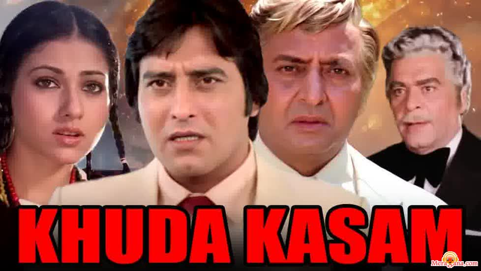 Poster of Khuda Kasam (1981) - (Hindi Film)