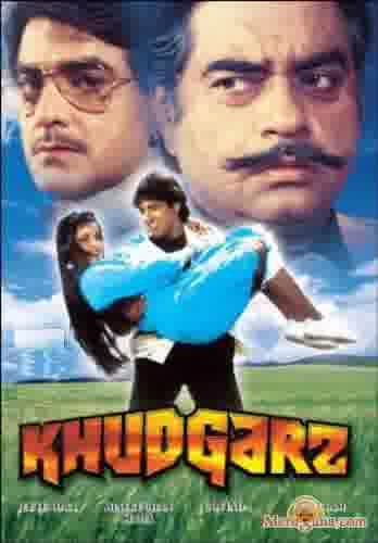 Poster of Khudgarz (1987) - (Hindi Film)