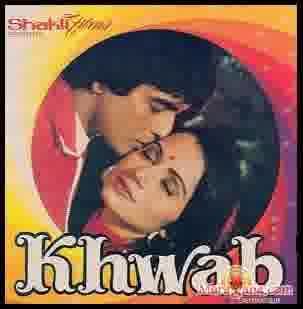 Poster of Khwab (1980) - (Hindi Film)