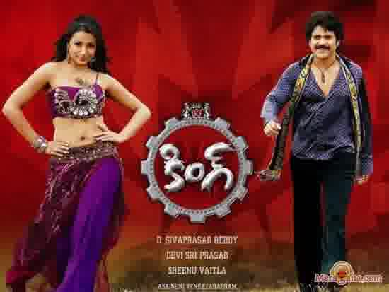 Poster of King (2008) - (Telugu)