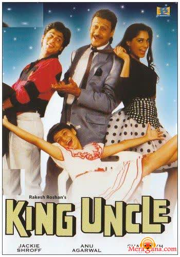 Poster of King+Uncle+(1992)+-+(Hindi+Film)