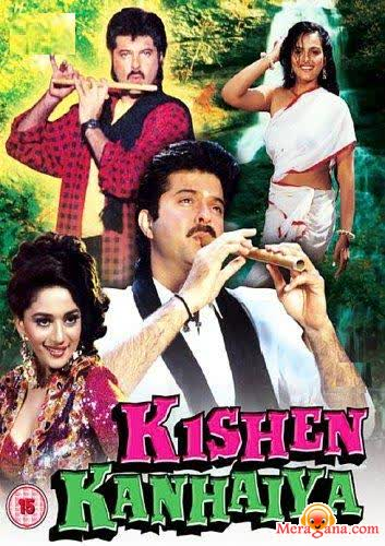 Poster of Kishen Kanhaiya (1990) - (Hindi Film)