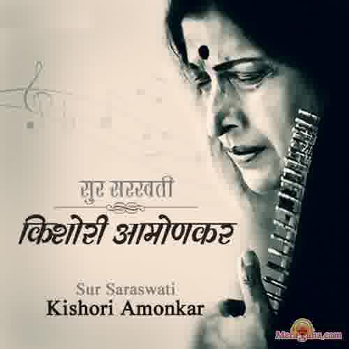 Poster of Kishori Amonkar - (Marathi)