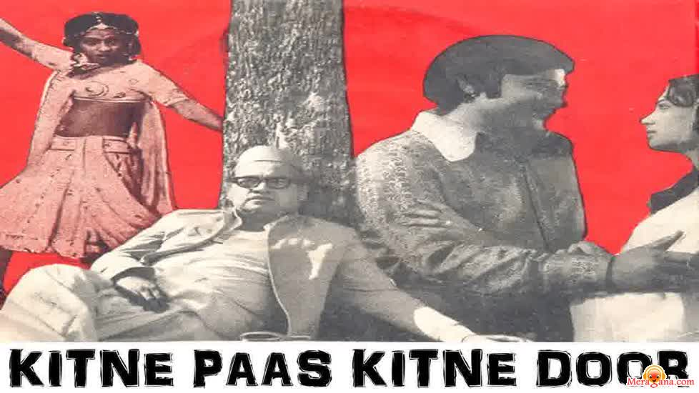 Poster of Kitne Paas Kitne Door (1976) - (Hindi Film)