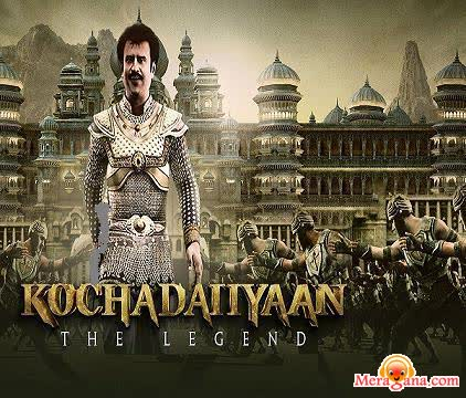 Poster of Kochadaiiyaan (The Legend) (2014)