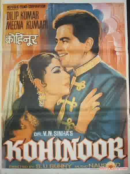 Poster of Kohinoor (1960) - (Hindi Film)