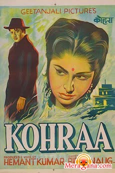 Poster of Kohraa (1964) - (Hindi Film)