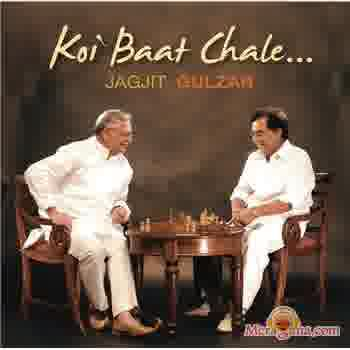 Poster of Koi Baat Chale (2006) - (Hindi Film)