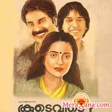 Poster of Koodevide (1983) - (Malayalam)