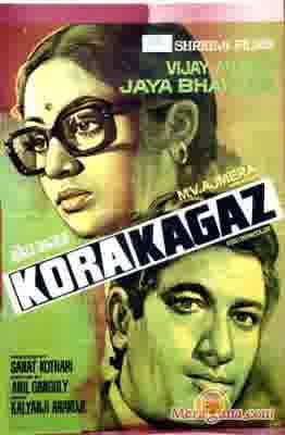 Poster of Kora Kagaz (1974) - (Hindi Film)
