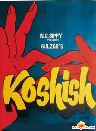 Poster of Koshish (1972) - (Hindi Film)