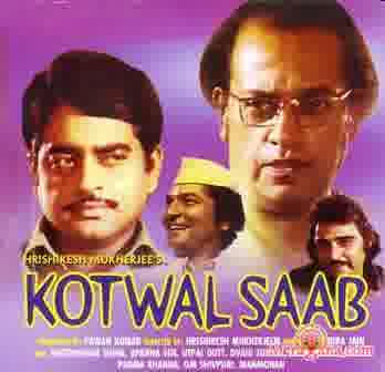 Poster of Kotwal Saab (1977) - (Hindi Film)