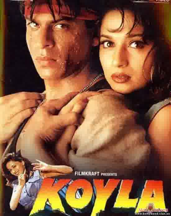Poster of Koyla+(1997)+-+(Hindi+Film)