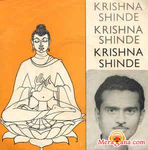 Poster of Krishna Shinde - (Buddhist Devotional)