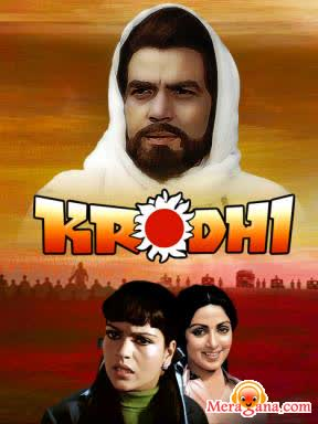 Poster of Krodhi (1981) - (Hindi Film)