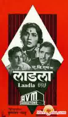 Poster of Laadla (1966)