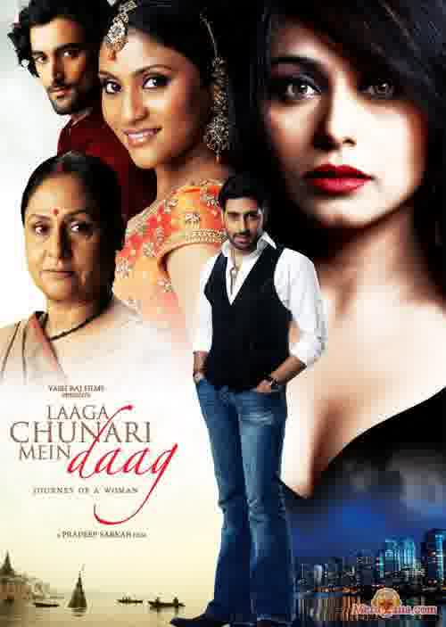 Poster of Laaga Chunari Mein Daag (2007) - (Hindi Film)
