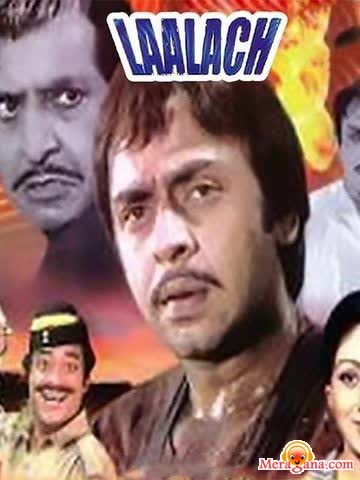 Poster of Laalach+(1983)+-+(Hindi+Film)
