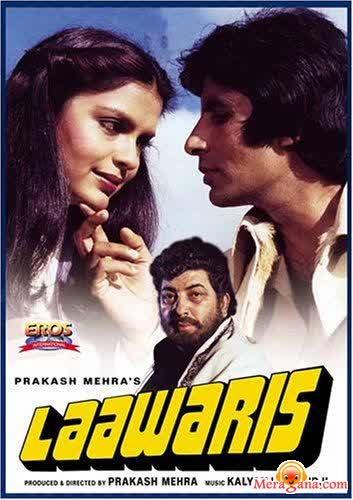 Poster of Laawaris (1981) - (Hindi Film)