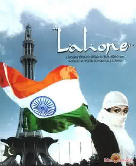 Poster of Lahore (2010)