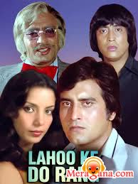 Poster of Lahu Ke Do Rang (1979) - (Hindi Film)