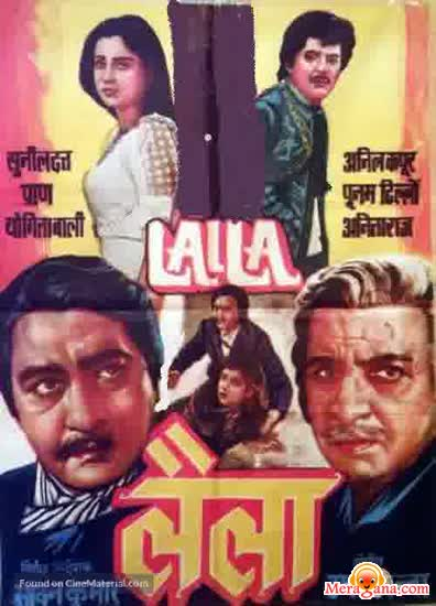 Poster of Laila (1984) - (Hindi Film)