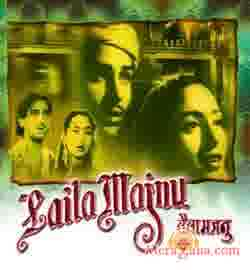 Poster of Laila Majnu (1953) - (Hindi Film)