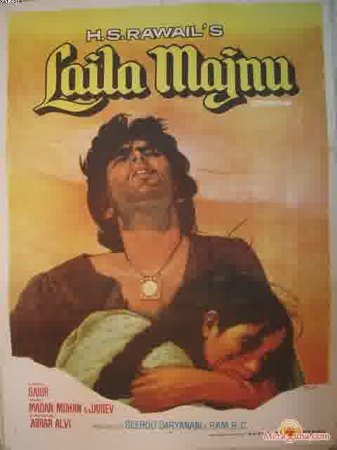 Poster of Laila Majnu (1976) - (Hindi Film)