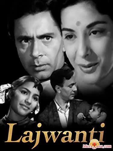 Poster of Lajwanti (1958)