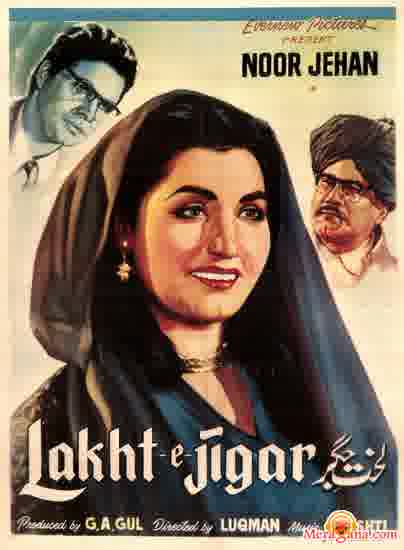 Poster of Lakht E Jigar (1956) - (Hindi Film)