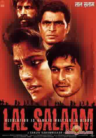 Poster of Lal Salaam (2002) - (Hindi Film)