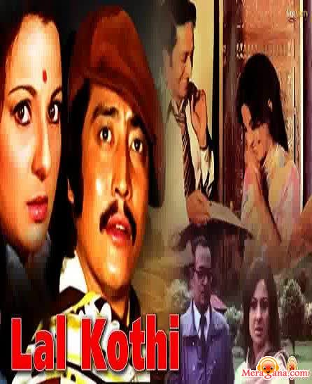 Poster of Lal+Kothi+(1978)+-+(Hindi+Film)