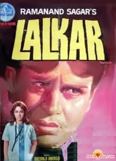 Poster of Lalkar (The Challenge) (1972) - (Hindi Film)